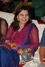 sadhana sargam at the Audio release of album Rraahat in Renaissance club, Andheri west on 17th April 2010 (2).jpg