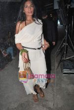 Anu Agarwal at Suresh-Devika Bhojwani bash in Blue Frog on 18th April 2010 (2).jpg