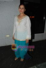 Nafisa Ali at Kashish Queer film festival pre launch bash in Vie Lounge on 21st April 2010 (9).JPG