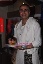 Rajit Kapur at the inaugural day of Kashish Film Festival in PVR on 22nd April 2010 (23).JPG