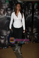 Kashmira Shah at City of Gold premiere in PVR Goregaon on 23rd April 2010 (3).JPG