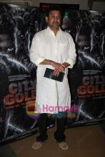 Mahesh Manjrekar at City of Gold premiere in PVR Goregaon on 23rd April 2010 (48).JPG