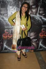 Seema Biswas at City of Gold premiere in PVR Goregaon on 23rd April 2010 (2).JPG