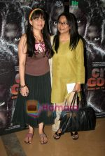 Seema Biswas, Sarika at City of Gold premiere in PVR Goregaon on 23rd April 2010 (3).JPG