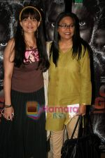 Seema Biswas, Sarika at City of Gold premiere in PVR Goregaon on 23rd April 2010 (6).JPG
