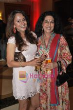 Anjana Mumtaz at the launch of TK Palaces in J W Marriott on 26th April 2010 (4).JPG