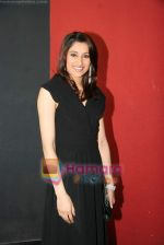 Sanaa Dhadli at the launch of Bloody D movie in Cinemax on 27th April 2010 (5).JPG