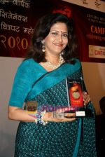 Kanchan Adhikari at Marathi film festival closing ceremony in Cinemax on 29th April 200 (2).JPG