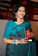 Kanchan Adhikari at Marathi film festival closing ceremony in Cinemax on 29th April 200 (45).JPG