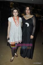 Anu Ranjan at Gr8 magazines Beti show in Sahara Star on 1st May 2010 (28).JPG