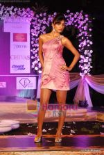 Deepal Shaw at Gr8 magazines Beti show in Sahara Star on 1st May 2010 (4)~0.JPG