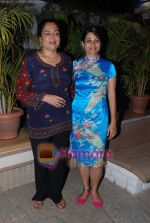 Reema Lagoo at Marathi film Janma success bash in Blue Waters, Mumbai on 5th May 2010 (5).JPG