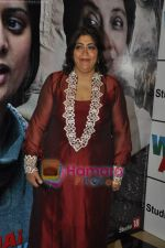 Gurinder Chadha at It_s Wonderful Afterlife Premiere in PVR, Juhu on 6th May 2010 (2).JPG
