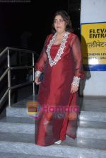 Gurinder Chadha at It_s Wonderful Afterlife Premiere in PVR, Juhu on 6th May 2010 (10).JPG