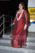 Gurinder Chadha at It_s Wonderful Afterlife Premiere in PVR, Juhu on 6th May 2010 (11).JPG