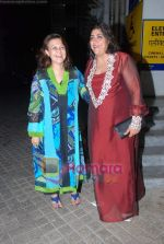 Gurinder Chadha at It_s Wonderful Afterlife Premiere in PVR, Juhu on 6th May 2010 (12).JPG
