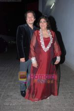 Gurinder Chadha at It_s Wonderful Afterlife Premiere in PVR, Juhu on 6th May 2010 (164).JPG