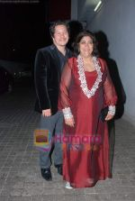 Gurinder Chadha at It_s Wonderful Afterlife Premiere in PVR, Juhu on 6th May 2010 (19).JPG