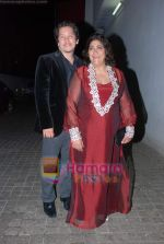 Gurinder Chadha at It_s Wonderful Afterlife Premiere in PVR, Juhu on 6th May 2010 (21).JPG