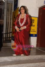 Gurinder Chadha at It_s Wonderful Afterlife Premiere in PVR, Juhu on 6th May 2010 (22).JPG
