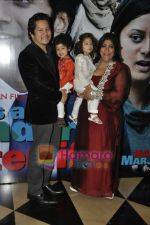 Gurinder Chadha at It_s Wonderful Afterlife Premiere in PVR, Juhu on 6th May 2010 (23).JPG