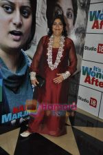 Gurinder Chadha at It_s Wonderful Afterlife Premiere in PVR, Juhu on 6th May 2010 (9).JPG