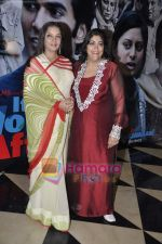 Shabana Azmi, Gurinder Chadha at It_s Wonderful Afterlife Premiere in PVR, Juhu on 6th May 2010 (5).JPG