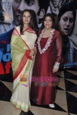 Shabana Azmi, Gurinder Chadha at It_s Wonderful Afterlife Premiere in PVR, Juhu on 6th May 2010 (3).JPG