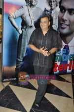 Subhash Ghai at It_s Wonderful Afterlife Premiere in PVR, Juhu on 6th May 2010 (104).JPG