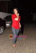 Zarine Khan at It_s Wonderful Afterlife Premiere in PVR, Juhu on 6th May 2010 (3).JPG