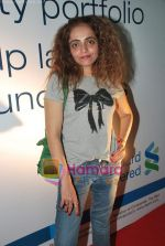 Rakhi Tandon at Love Life and relationship discussion n book launch in Reliance Time Out, Bandra on 8th May 2010 (27).JPG