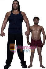 Rajpal Yadav and Khali from the movie Kushti (2).jpg