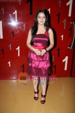 Neha at Admissions Open film premiere in Cinemax on 13th May 2010 (2).JPG