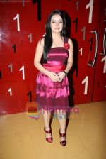 Neha at Admissions Open film premiere in Cinemax on 13th May 2010 (4).JPG