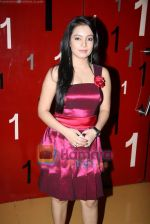 Neha at Admissions Open film premiere in Cinemax on 13th May 2010 (7).JPG