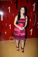 Neha at Admissions Open film premiere in Cinemax on 13th May 2010 (11).JPG