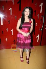 Neha at Admissions Open film premiere in Cinemax on 13th May 2010 (13).JPG