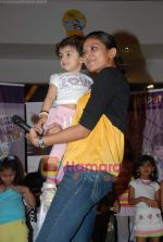 at Liliput kids fashion show in Oberoi mall on 16th May 2010 (12).JPG