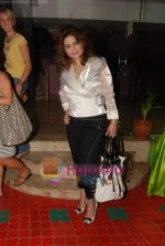 at Lakhmendra Khurana_s bash in Rennaisance Hotel on 17th May 2010 (53).JPG