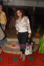 at Lakhmendra Khurana_s bash in Rennaisance Hotel on 17th May 2010 (54).JPG