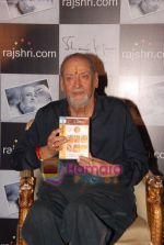 Shammi Kapoor unveils his Unplugged Videos on Rajshri.com in Dadar, Mumbai on 18th May 2010 (22).JPG