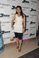 at Naveen Prabhakar_s birthday bash in Shimmer Lounge and Kitchen on 19th May 2010 (25).JPG