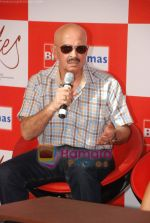 Rakesh Roshan at Kites promotional event in R City Mall and IMAX on 22nd May 2010 (94).JPG