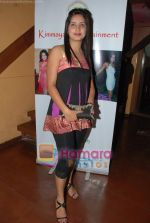 at Kimaya Entertainment short film screening at Kiamaya 108, Andheri on 23rd May 2010 (12).JPG
