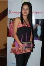 at Kimaya Entertainment short film screening at Kiamaya 108, Andheri on 23rd May 2010 (13).JPG