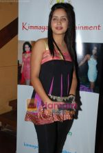 at Kimaya Entertainment short film screening at Kiamaya 108, Andheri on 23rd May 2010 (14).JPG