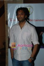 at Kimaya Entertainment short film screening at Kiamaya 108, Andheri on 23rd May 2010 (47).JPG