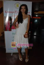 at Kimaya Entertainment short film screening at Kiamaya 108, Andheri on 23rd May 2010 (59).JPG