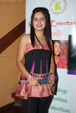 at Kimaya Entertainment short film screening at Kiamaya 108, Andheri on 23rd May 2010 (8).JPG