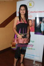 at Kimaya Entertainment short film screening at Kiamaya 108, Andheri on 23rd May 2010 (9).JPG